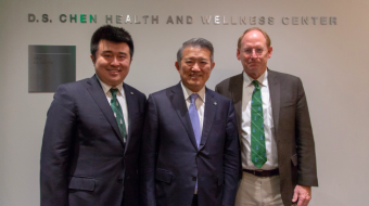 New Health Center Dedicated to D.S. Chen